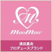maomao 浅田真央プロデュースブランド