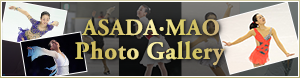 ASADA MAO Photo Gallery
